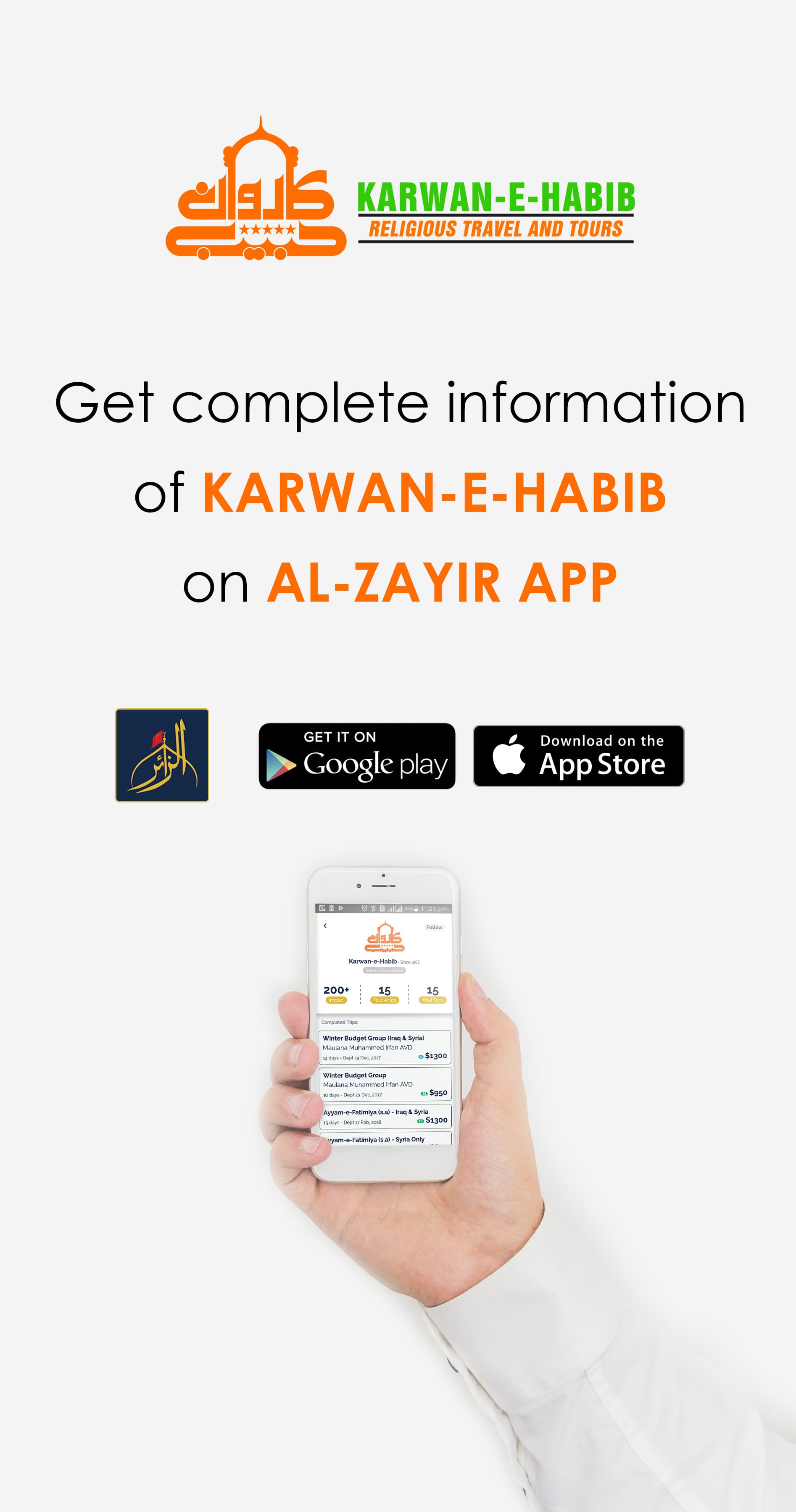 Karwan e Habib Religious Travel , tours and pilgrimage services